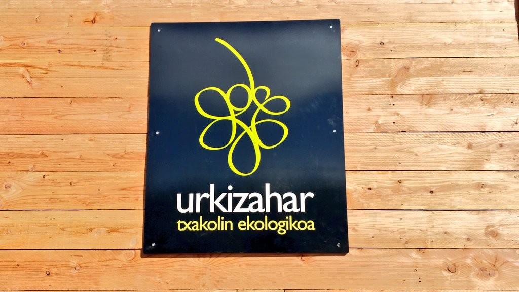 Logo Urkizahar