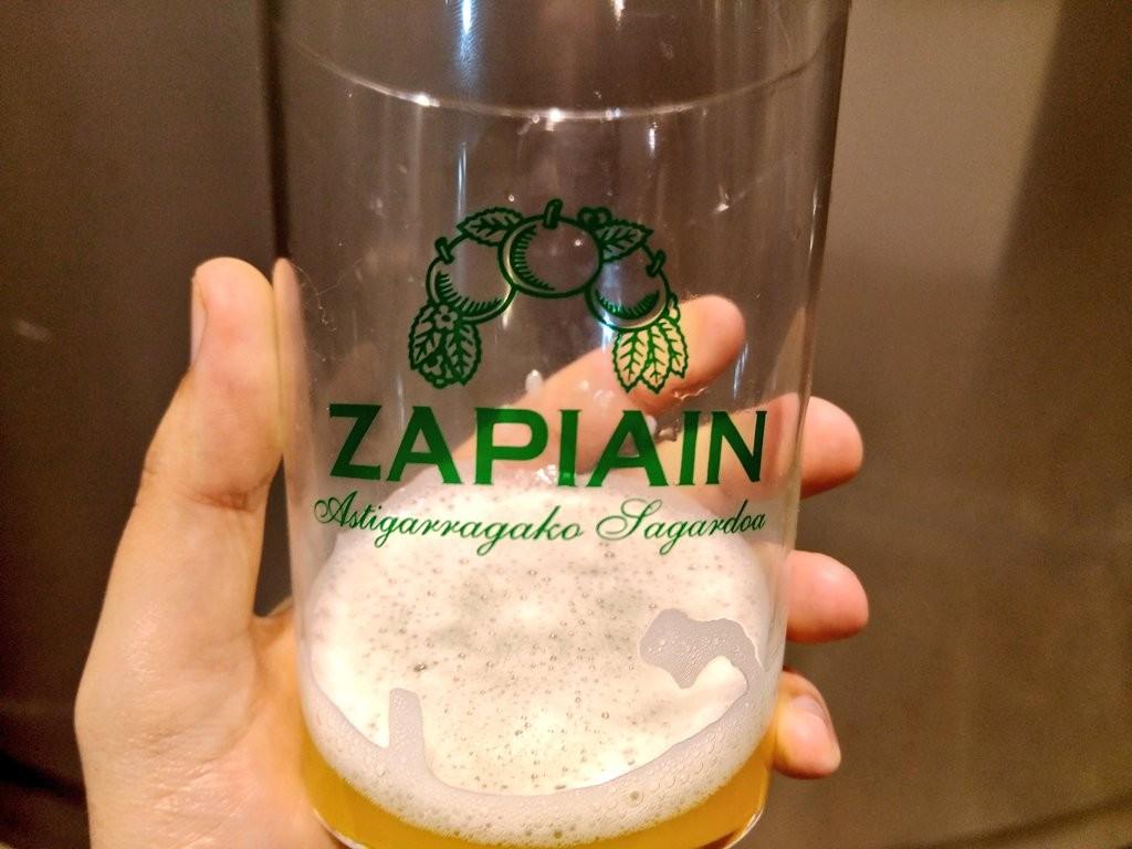 Vaso de sidra, Zapiain Sagardotegia