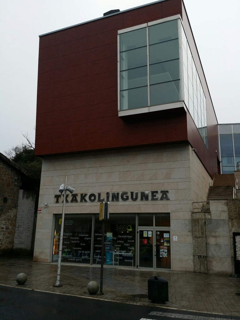 Exterior de Txakolingunea