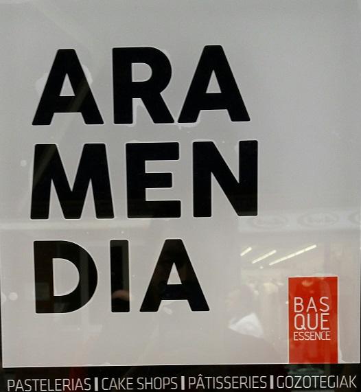 Aramendia Errenteria