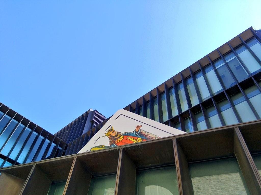 Museo Bibat, edifio