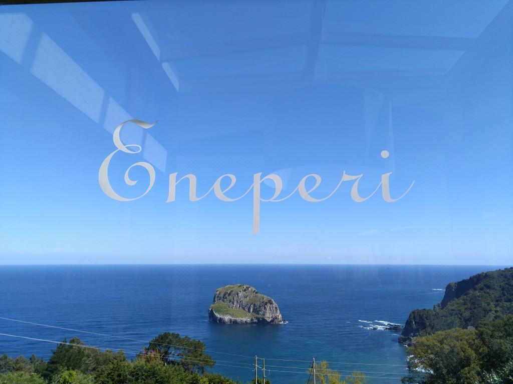 Vistas desde el Restaurante Eneperi