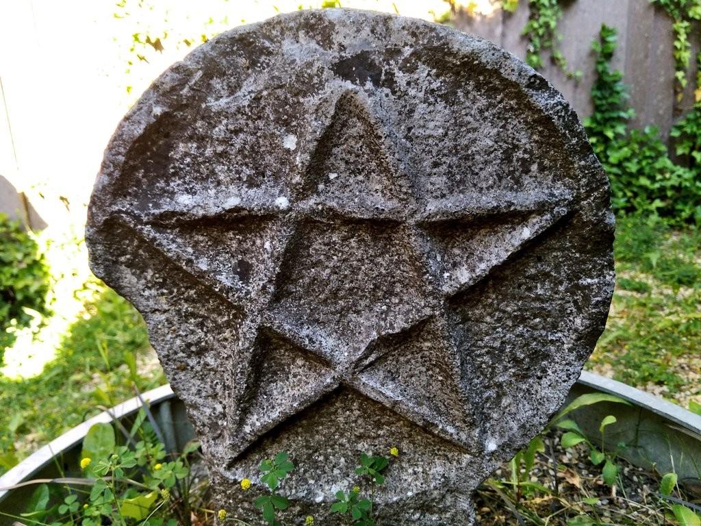 Estela del museo de estelas de Abaurrea alta , pirineo navarro